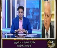 وزير الخارجية الأسبق: مصر تتحرك فى الملفين الليبى والإثيوبي بامتياز