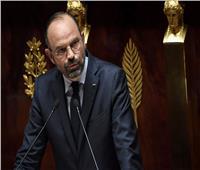 الإليزيه: استقالة رئيس الوزراء الفرنسي إدوارد فيليب
