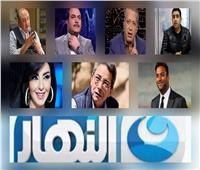 انضمام «الباز» وبرامج جديدة لراغدة شلهوب وميدو.. جديد قناة «النهار»