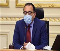رئيس الوزراء يستعرض تقرير مراجعة منظمة التعاون الاقتصادي والتنمية لسياسات الاستثمار في مصر