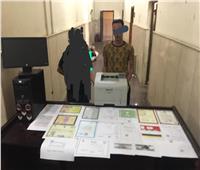حبس ممرض مفصول بتهمة تزوير المستندات وتراخيص السيارات