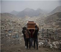 البيرو «عاشر» دولة في العالم تتخطى الـ«10 آلاف وفاة» بفيروس كورونا