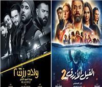 شباك التذاكر| محمد إمام يتفوق على تامر حسني.. وعودة «ولاد رزق» و«الفيل الأزرق»