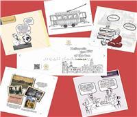 السياحة تصدر كتيب بلغتين عن قصر البارون
