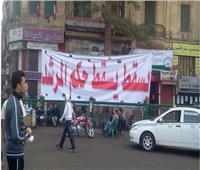 3 يوليو.. القوات المسلحة تنتصر لإرادة المصريين وتنقذ الوطن من براثن جماعة الظلام