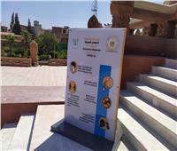 «السياحة والآثار» تهيب بالمواطنين الالتزام بالضوابط المنظمة لزيارة قصر البارون