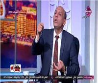 فيديو| خبير أمني: «الداخلية» تطورت خلال فترة حكم الرئيس السيسي بشكل كبير