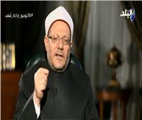 مفتى الجمهورية عن مقابلته مع المعزول مرسي: لم أشعر أني أمام إدارة حقيقية لمصر