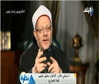 المفتي يهنئ السيسي والمصريين بذكرى 3 يوليو: «مناسبة غالية علينا»