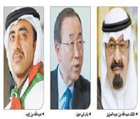 خارطة الطريق| تضامن عربي واحترام دولي.. وعودة إلى القارة السمراء