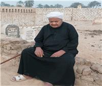 قنا تودع الزليتني.. حفظ القرآن في طفولته وسافر للخارج لنشر الدعوة الإسلامية