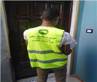 «مستقبل وطن» الأقصر يستكمل مبادرته لدعم ومساندة طلاب الجامعات