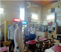 أسيوط تكثف حملاتها على المطاعم والمقاهي لمتابعة الإجراءات الاحترازية