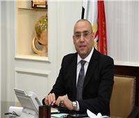 وزير الإسكان يتفقد محطة معالجة صرف صحي وصناعي شطا بدمياط
