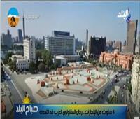 فيديو  «المقاولون العرب» مصدر مهم في تنفيذ رؤية الدولة المصرية بجميع المجالات