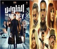 شباك التذاكر| «لص بغداد» يواصل تفوقه على «فلوس» تامر حسني