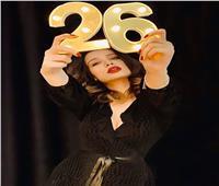 سارة التونسي تحتفل بعيد ميلادها.. ومتابعيها يُشيدون بجمالها