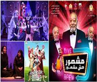 عودة المسرح| البداية بالأماكن المفتوحة.. والمسارح المغلقة في العيد
