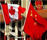 الصين تستهجن انتقاد كندا لقانون الأمن في هونج كونج