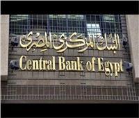 البنك المركزي: 38.2 مليون بطاقة دفع إلكتروني في مصر