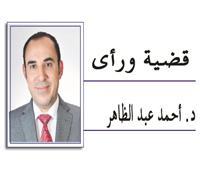 القوة الناعمة القانونية.. مصر الفرعونية