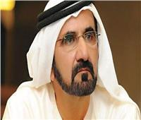 الإمارات تقر هيكلا حكوميا جديدا والإعلان الكامل ظهر الأحد