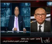 فيديو| خالد عكاشة: أردوغان يحاول تخطيالخط الأحمر.. وزار قطر للدعم المالي