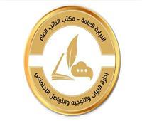 النيابة تبدأ التحقيقات مع المتهم أحمد بسام زكي