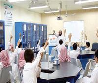 السعودية تؤكد التزامها الثابت بضمان الحق في التعليم ومنحهِ أولوية تنموية