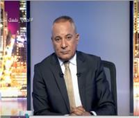 أحمد موسى: «ماشية» إثيوبيا تستهلك مياه أكثر من حصة مصر والسودان.. فيديو