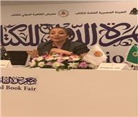 أبو القمصان: القانون شهد تعديلات عززت قوة المواد الرادعة لجرائم التحرش