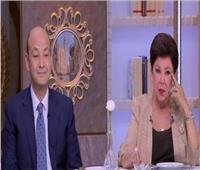 """عمرو أديب ينعي رجاء الجداوي:""""ذهبت وأخدت معها كل المعاني الجميلة"""""""
