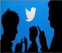 ميزة جديدة من تويتر .. تعرف عليها
