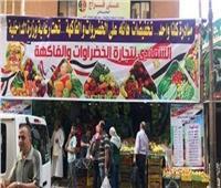 شوادر كلنا واحد توفر الأغذية بأسعار مخفضة للمواطنين