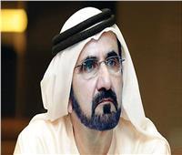 محمد بن راشد:الحكومة الجديدة أمامها عام واحد لتحقيق الأولويات الجديدة