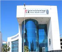 """""""الرقابة المالية"""" توافق على نشر تقرير الإفصاح لشركة النيل لحليج الأقطان"""