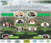 """خالد حنفي: """"كورونا"""" فرصة للإصلاح الشامل عبر التحول المدروس نحو الرقمنة"""