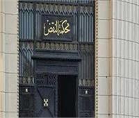 """قرار من محكمة النقض بشأن المتهمين في """"فض اعتصام رابعة"""""""