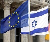 وثيقة سرية تكشف عقوبات الاتحاد الأوروبي المحتملة على إسرائيل حال الشروع في الضمّ