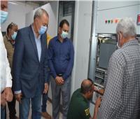 محافظ القليوبية يشهد إطلاق التيار الكهربائي بمستشفى كفر شكر المركزي