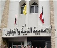 تعليم القاهرة تفعل خدمة التحويلات الإلكترونية بين المدارس والإدارات