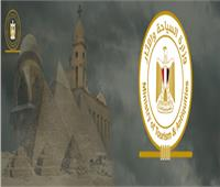 وزارة السياحة والآثار تعلن مواعيد عمل المتاحف والمواقع الأثرية في محافظات الصعيد