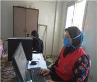 صحة قنا تعلن عن استئناف مبادرة دعم المرأة المصرية