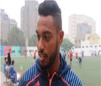 أحمد الميرغني| تعرضت للظلم في الحياة الرياضية