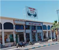 الإسكان: تنفيذ مشروع سوق السمك المتطور بمحافظة الإسماعيلية