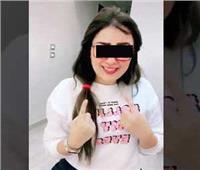 بالتفاصيل| قوات الأمن تلقي القبض على فتاة الـ«تيك توك» هدير الهادي