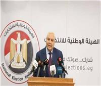 «الوطنية للانتخابات» تسمح لراغبي الترشح لـ«الشيوخ» بتوقيع الكشف الطبي