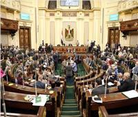 بعد 3 أشهر.. «خطة النواب» تنتهي من مناقشات قانون الإجراءات الضريبية الموحد