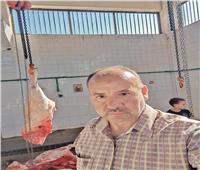 استعدادا لعيد الأضحى.. «الزراعة» تكثف حملاتها على المجازر ومنافذ اللحوم