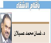 صوت العرب من القاهرة